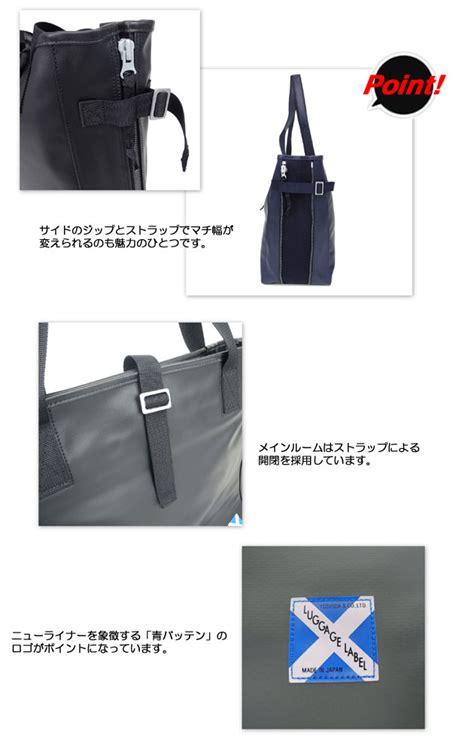 Luggage Label Bag Yoshida Co 1 gallery of galleria rakuten global market yoshida kaban porter ラゲッジレーベル new liner luggage