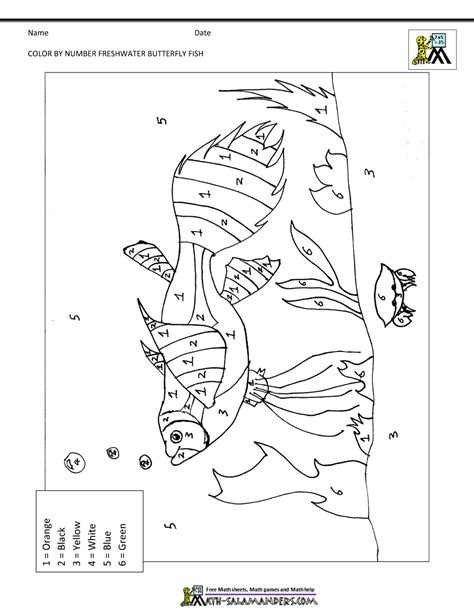 butterfly math coloring page printable coloring worksheets