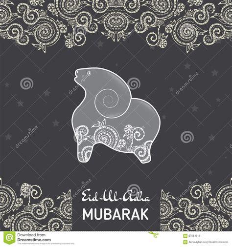 eid ul adha card templates greeting card template for muslim community festival of