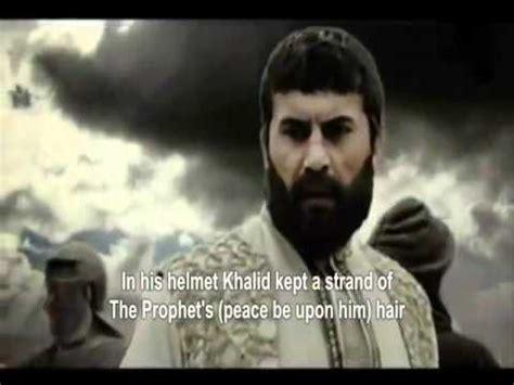 Promo Khalid Bin Al Walid powerful khalid bin waleed nasheed betarish al afasy