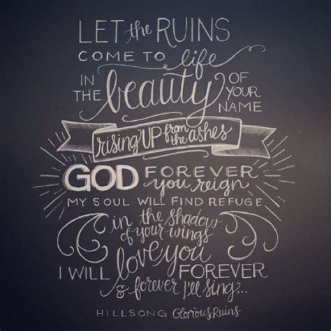 quot glorious ruins quot song lyrics by hillsong live lettering artwork by andrea howey on inspirationde