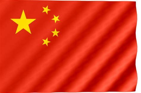 gif format description file flowing flag of the people s republic of china gif