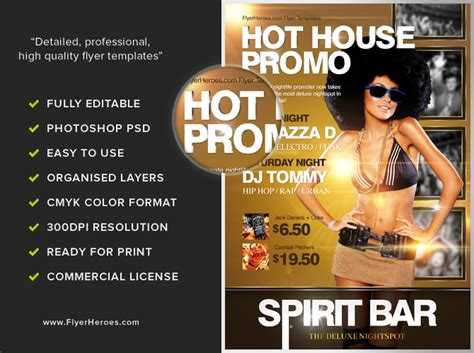 Hot House Promo Flyer Template Flyerheroes Church Promo Templates