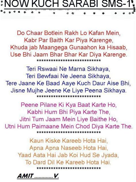 hindi jokes very funny jokes news lol tv very funny jokes