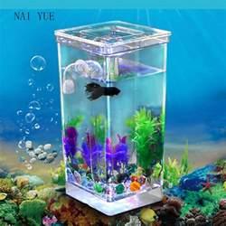 aliexpress com buy new goldfish filter tank self