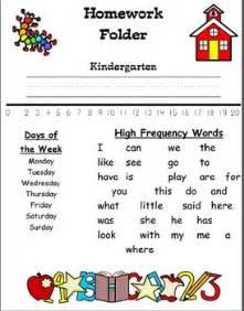 kindergarten homework cover sheet kindergarten homework