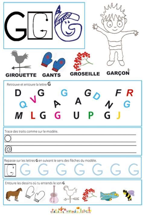 Ecole De Julie Lettre G Page De Lecture 233 Criture Grande Lettre G L Lecture Maternelle