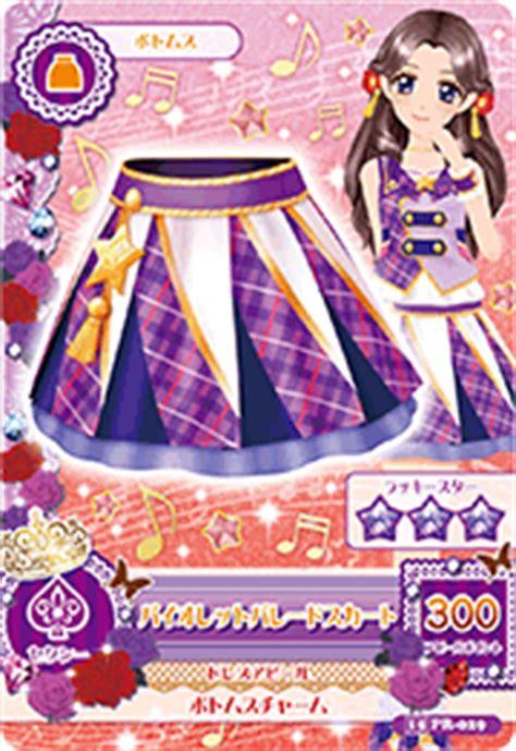 Aikatsu Flower Button violet parade coord aikatsu wiki fandom powered by wikia