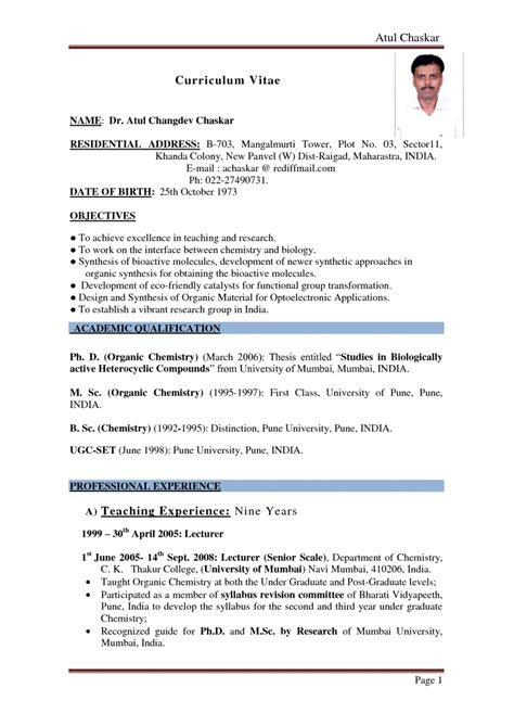 resume examples templates best teacher cover letter template sample