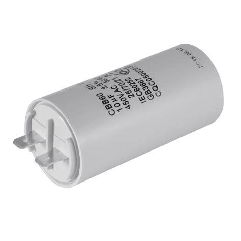 10uf 250v polypropylene capacitor 10uf polypropylene capacitor 28 images 10uf 250v polypropylene capacitor mkt 10uf j 250v