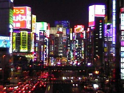 imagenes de la japon el keiretsu teoria gerencial japonesa redconocimiento