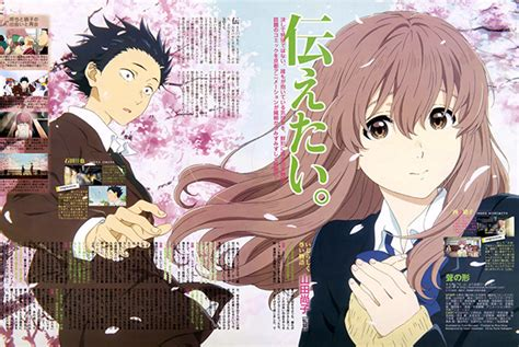 film anime manga le bluray du film animation a silent voice dat 233 au japon