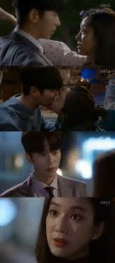 film korea witch court spoiler quot witch s court quot jung ryeo won and yoon hyun min