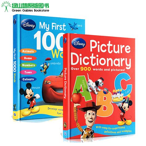 Disney Dictoonary Original original disney disney my 1000 words disney