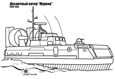 dessin bateau colorier bateau de guerre 30 transport coloriages 224 imprimer