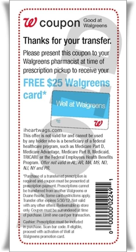 Transfer Prescription To Walgreens Gift Card - i heart wags 25 wags gift card for rx transfer exp 05 30 12