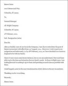 free letter of resignation template word doc 694951 resignation letter sle in word 18 photos