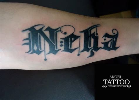 design name tattoos online name ideas name ideas ideas of