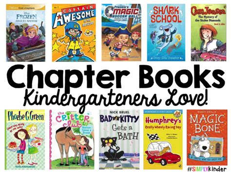 picture books for kindergarten chapter books for kindergarten simply kinder