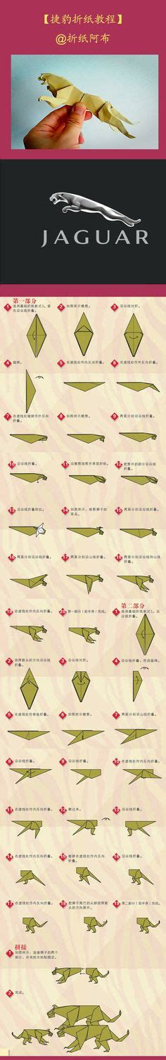 Dompet Kertas Envellope Envellope Paper Wallet origami kertas quot on origami origami and origami tutorial