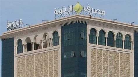 Lettre De Motivation Pour Banque Zitouna Tunisie Emploi La Banque Zitouna Recrute Plusieurs Profils Directinfo