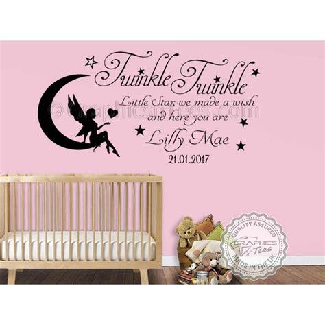 nursery wall sticker quotes thenurseries
