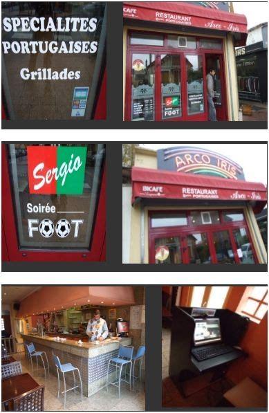 chambre des m騁iers vend馥 vende cafe bar restaurante em bezons 95 tuga