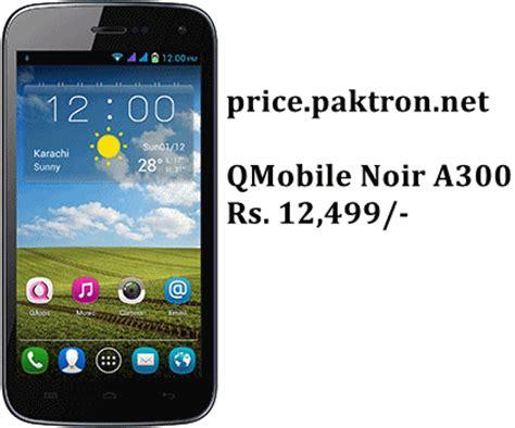 themes for qmobile noir a300 qmobile noir a300 price in pakistan price in pakistan