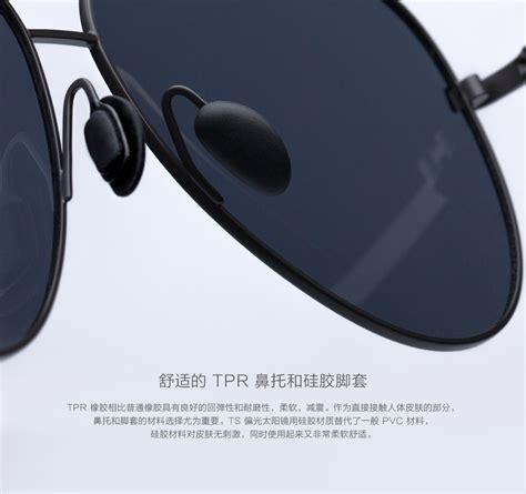 Kacamata Outdoor Polarized xiaomi ts turok steinhardt kacamata aviator polarized black jakartanotebook