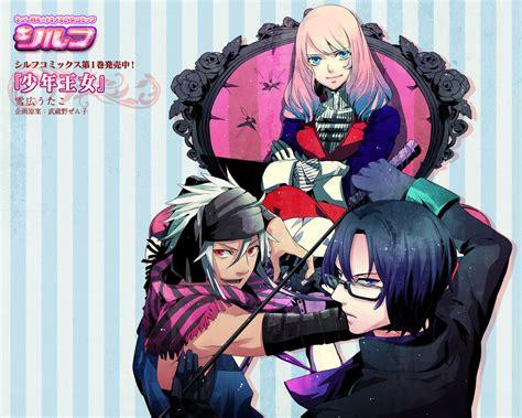 anime shounen shounen oujo zerochan anime image board