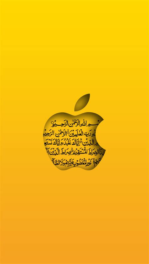 quran wallpaper hd iphone islamic wallpaper for iphone hd wallpapers