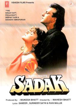 biography of movie sadak sanjay dutt motivational speaker simply life india