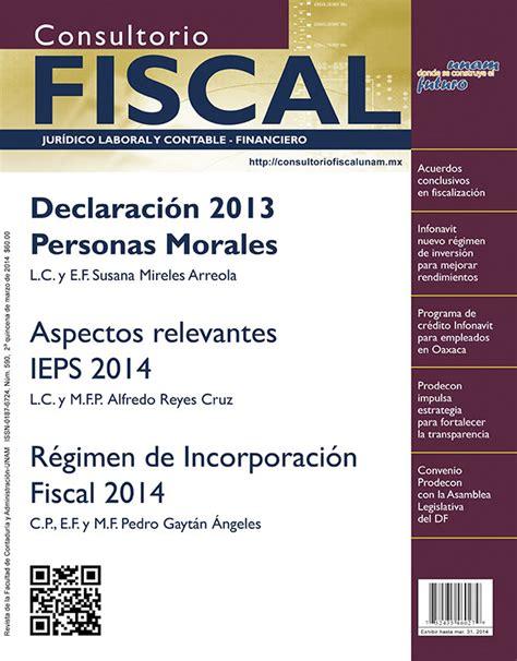 fiscalia publicaciones rgimen de incorporacin fiscal estudio del r 233 gimen de incorporaci 243 n fiscal de la nueva