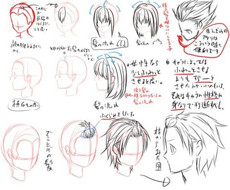 watercolor tutorial pixiv 158 best images about anime hair painting on pinterest