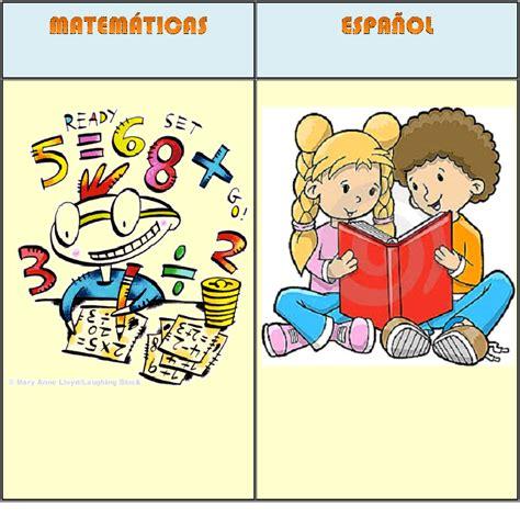 imagenes abstractas matematicas banco de herramientas educativas para matem 193 ticas y espa 209 ol