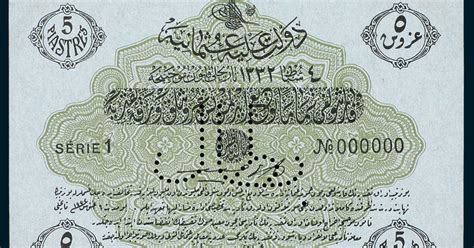 Ottoman Currency Turkey Ottoman Empire Five Piastres Banknote 1917 World Banknotes Coins Pictures Money