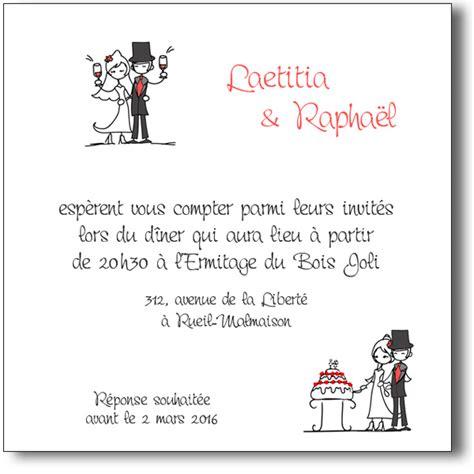 Modèle De Lettre D Invitation Mariage Mariage Invitation Repas