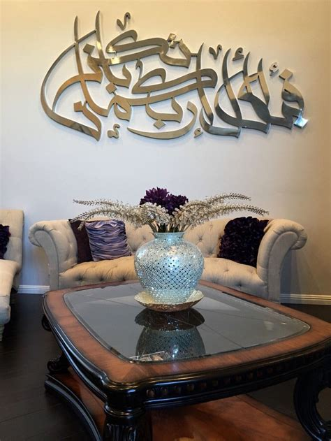 islamic home decor a personal favorite from my etsy shop https www etsy