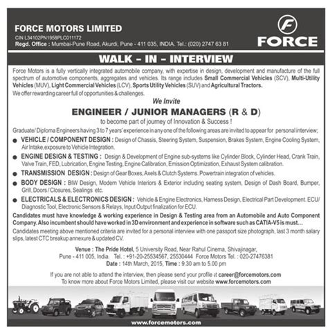 design engineer job pune job engineer r d pune engineering civil and