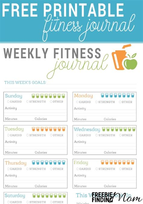 printable food fitness journal free printable fitness journal