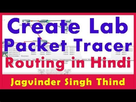 cisco packet tracer tutorial in hindi packet tracer tutorial 1 doovi