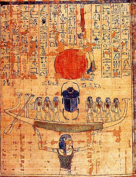 imagenes del universo segun los egipcios g 233 nesis en los egipcios la sabidur 237 a del ser 51