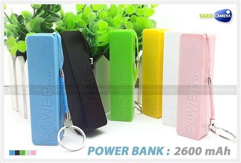 Power Bank Ares 2600 Mah mobile power bank a5 2600 mah battery charger seedcamera