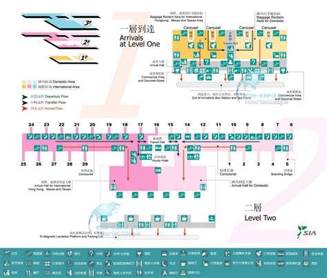 Hong Kong International Airport Floor Plan Detailed And Bilingual Map Of Shanghai Pudong