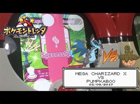 Tretta Pumpkaboo 3 tretta mega charizard x vs pumpkaboo vlog