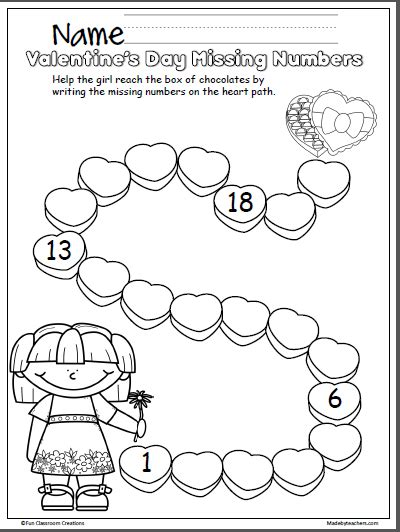S Day Math Worksheets