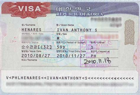 Invitation Letter For Visa South Korea Seoul Visa Check Out Seoul Visa Cntravel