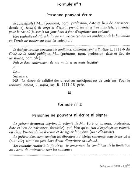 Modèle Directives Anticipées