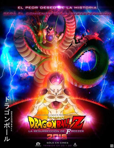 wallpaper dragon ball la resurreccion de freezer dragon ball z pel 237 cula para 2015 p 225 gina 7 otros animes