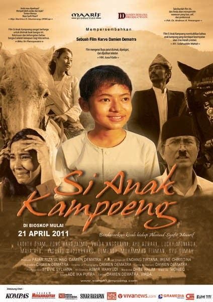 film anak sekolahan indonesia ngomongin film indonesia si anak koeng 2011